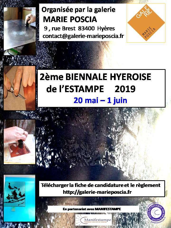 2ième Biennale Hyèroise de l'Estampe 2019
