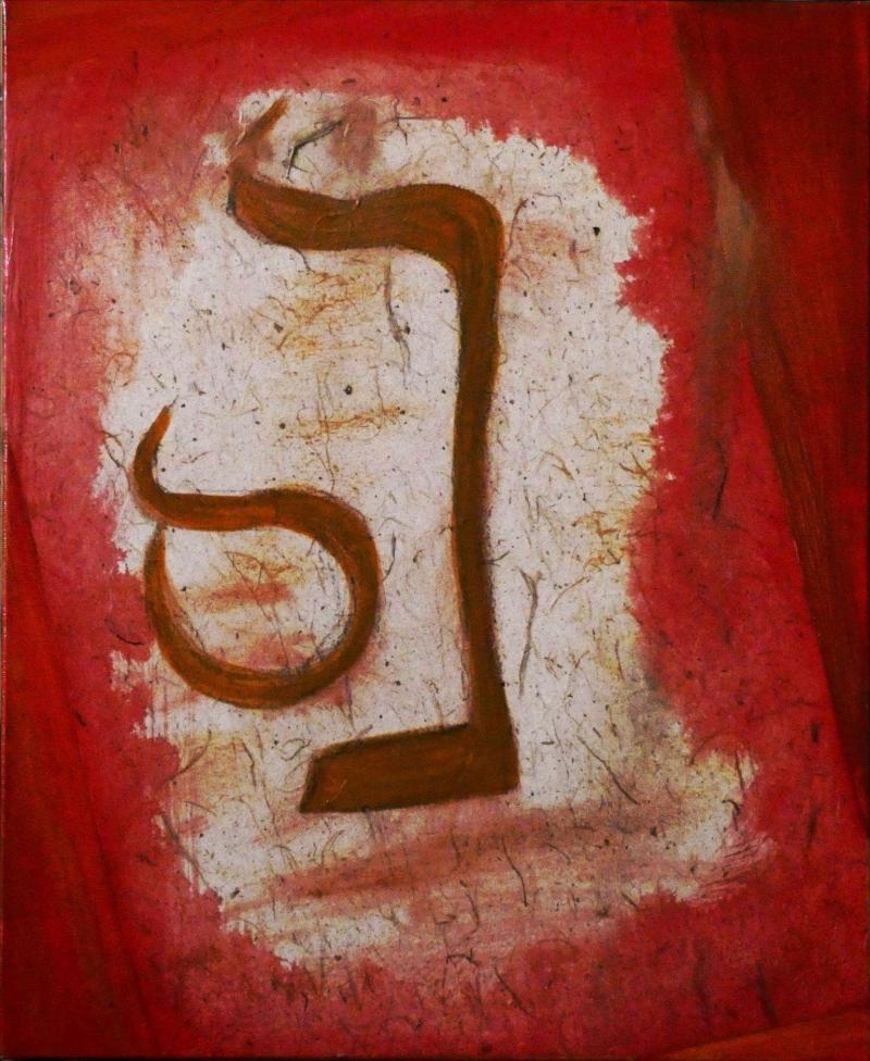 calligraphie dessiner l'écriture