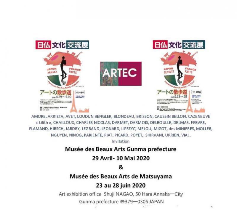 expo au Japon