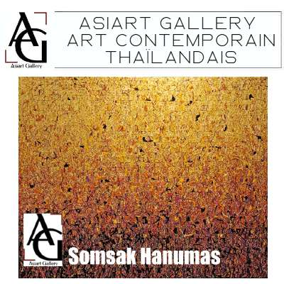 Asiart Gallery